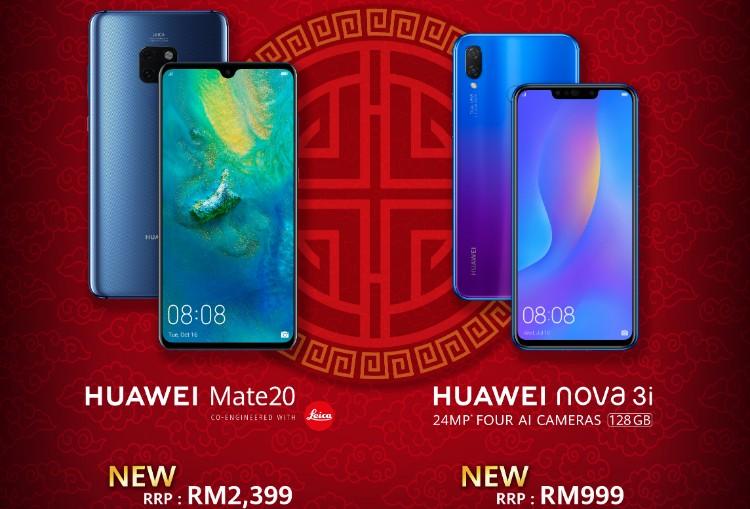 Huawei Nova 3i features | TechNave