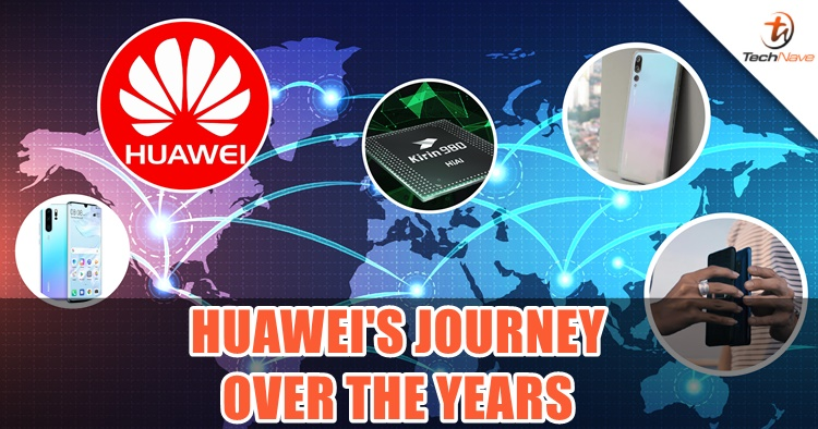 A look back at Huawei's journey over the years