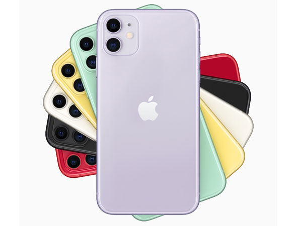 Apple-iPhone-11-1.jpg