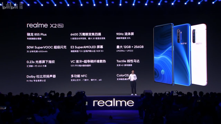 Realme X2 Pro is a OnePlus 7T killer
