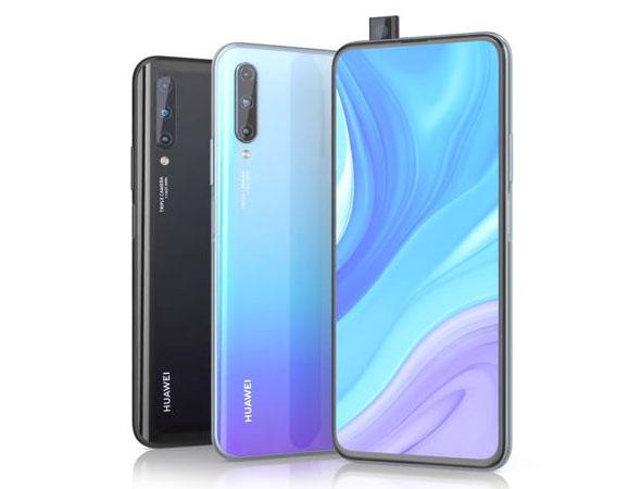 Huawei-Y9s-1.jpg