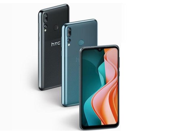 HTC-Desire-19s-1.jpg