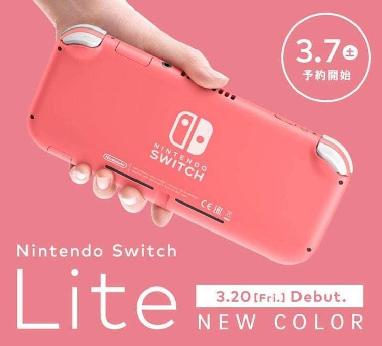 Nintendo Switch Lite Coral 2.jpg
