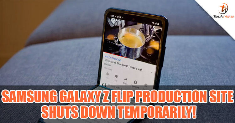 Samsung's Galaxy Z Flip production plant in the city of Gumi was shut down due to the coronavirus outbreak!