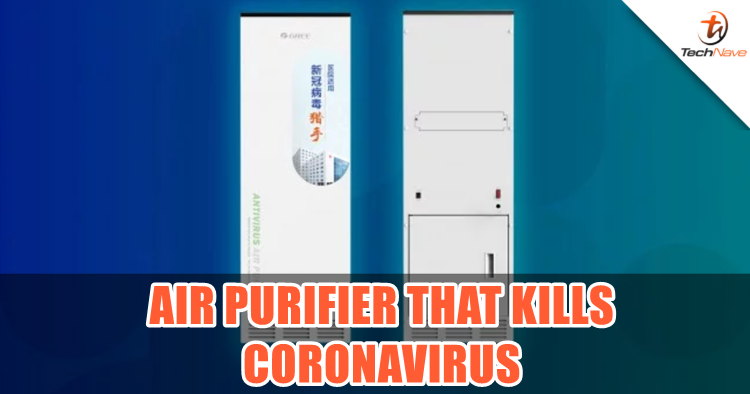 Air purifier that kills coronavirus has been launched in China for ~RM7503