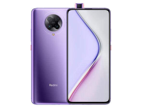 Xiaomi-Redmi-K30-Pro-Zoom-1.jpg