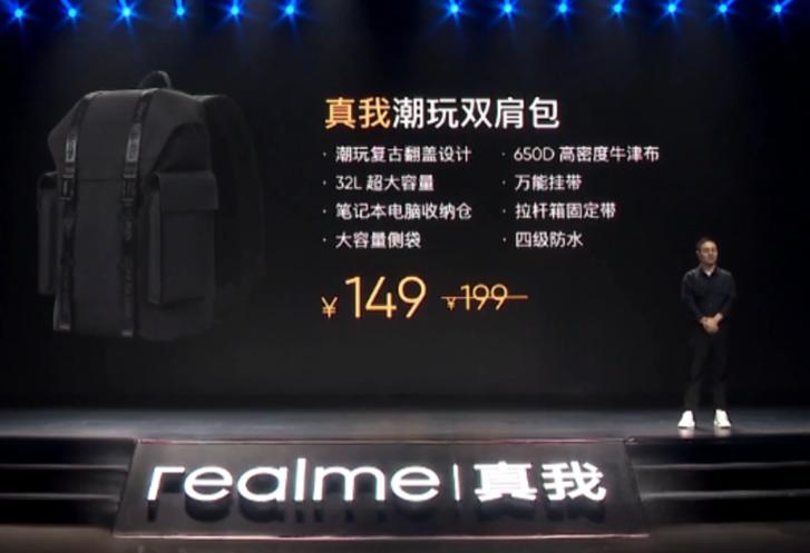 realme backpack