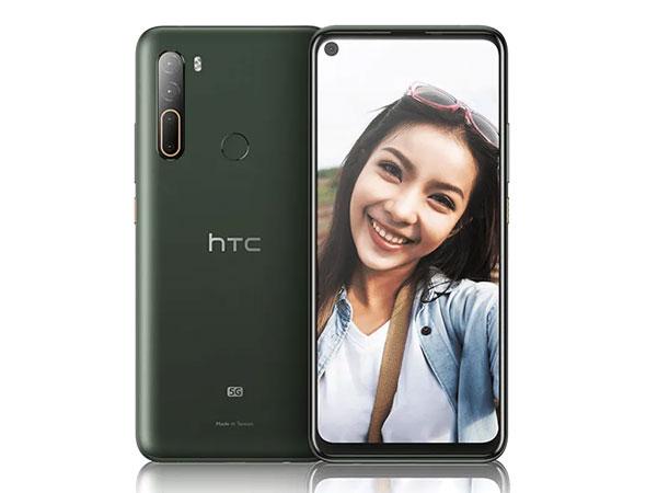 HTC-U20-5G-1.jpg