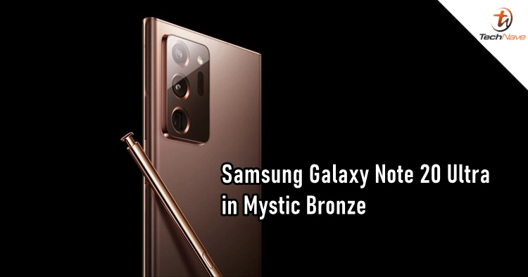 Samsung just leaked the Galaxy Note 20 Ultra on its own website