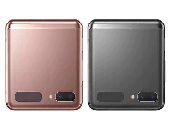 Samsung-Galaxy-Z-Flip-5G-2.jpg
