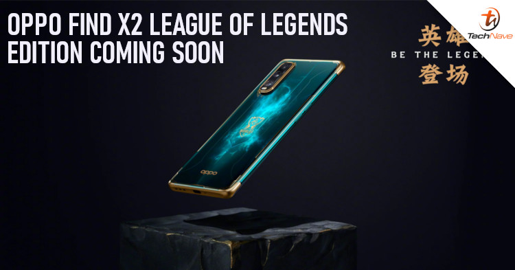 The League of Legends Limited Edition of the OPPO Find X2 will be available for reservations in China