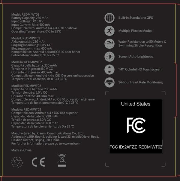 Xiaomi Mi Watch Lite 2.jpg