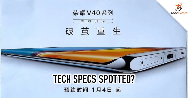 HONOR V40 series full tech specs may have been leaked. Dimensity 1000+ confirmed?