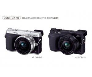 Panasonic Lumix DMC-GX7.jpg