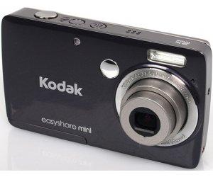 kodak-easyshare-mini--m200-front-on.jpg