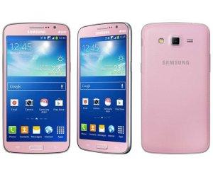 samsung-galaxy-grand-2-pink.jpg