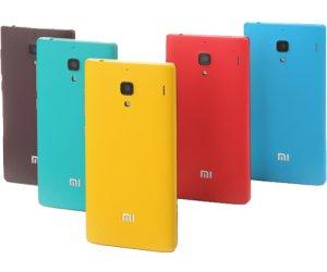 Xiaomi Hongmi 1s-3.png