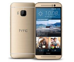 htc-one-m9s-1.jpg