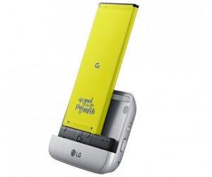 LG-CAM-2.jpg