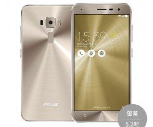 Asus-Zenfone-3-ZE520KL-2.jpg